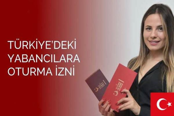 پرداخت حق خاک ترکیه